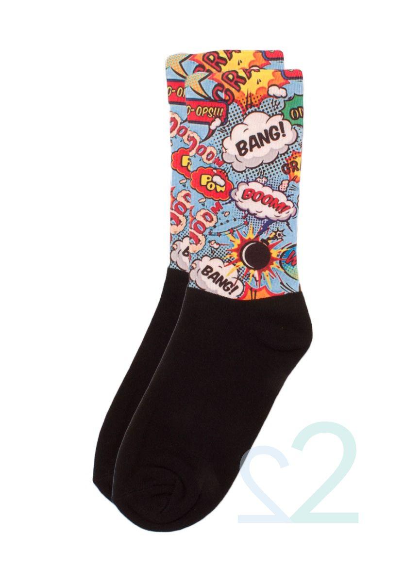 Κάλτσες ανδρικές Printed Power Mode